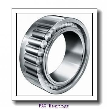 35 mm x 72 mm x 23 mm  FAG 2207-TVH  Self Aligning Ball Bearings